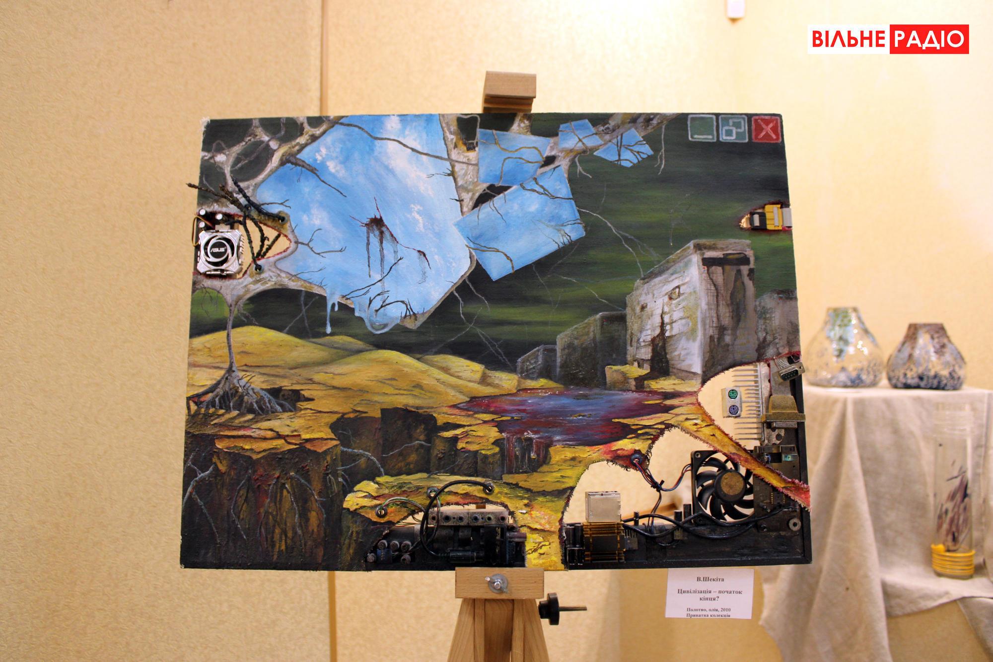 Виставка авангардного мистецтва у Бахмуті