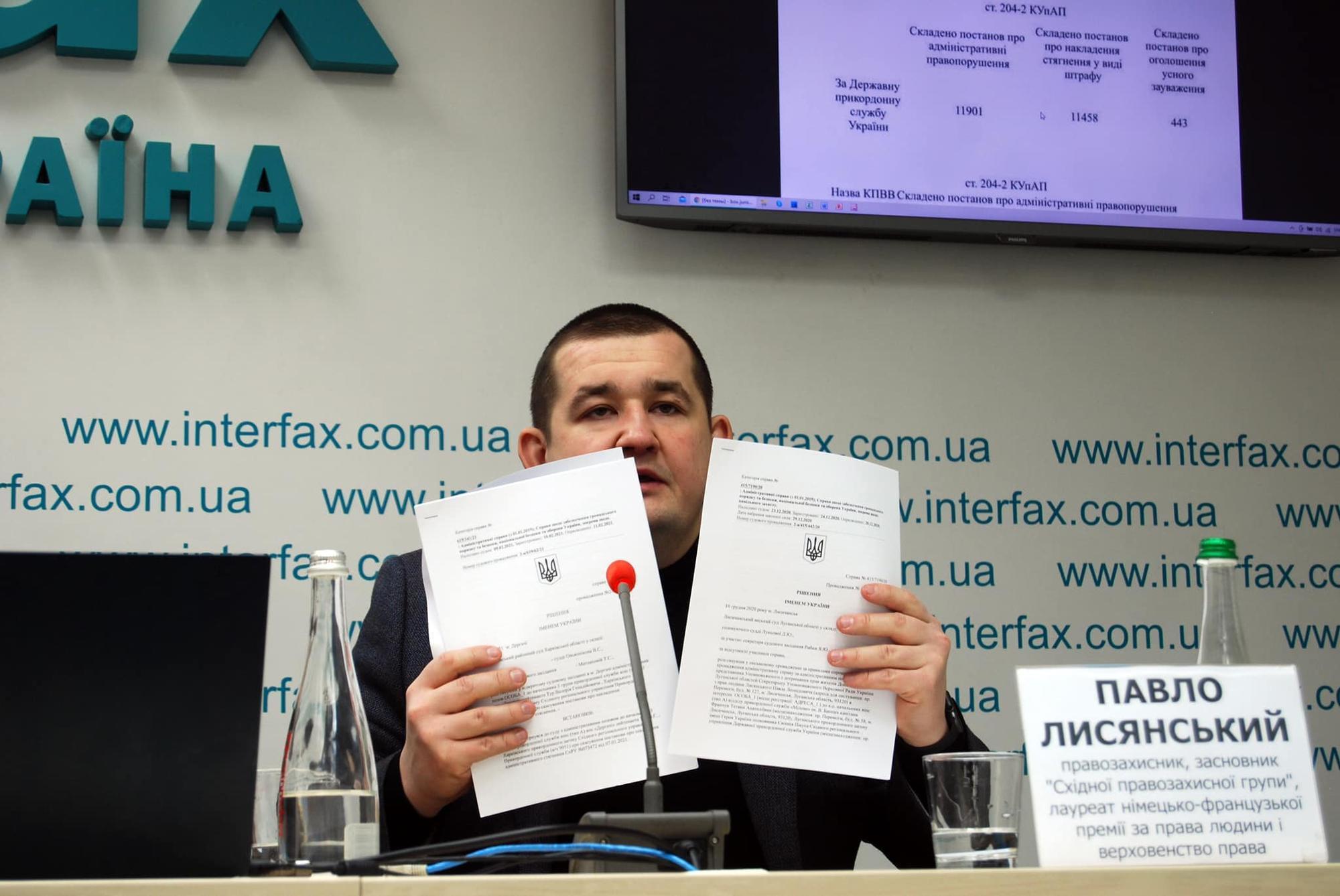 правозахисник Павло Лисянський на прес-конференції