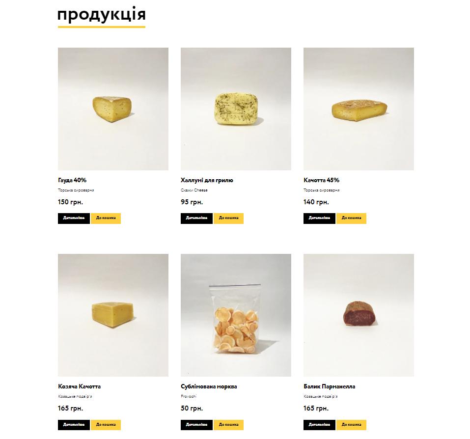 Фермерський ринок онлайн: на Донбасі запустили інтернет-магазин харчів від місцевих фермерів