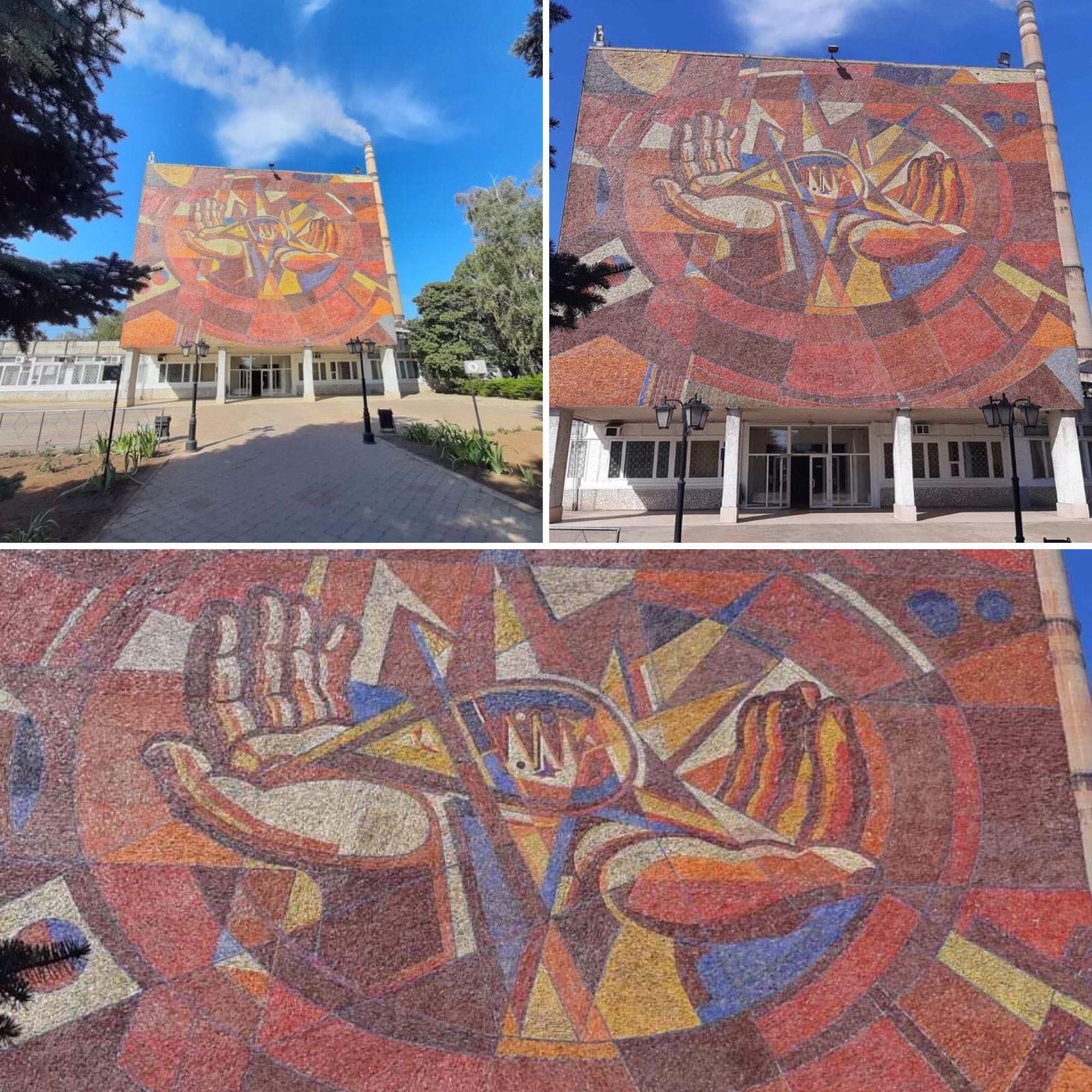 мозаїчне панно на Вуглегірській ТЕС
