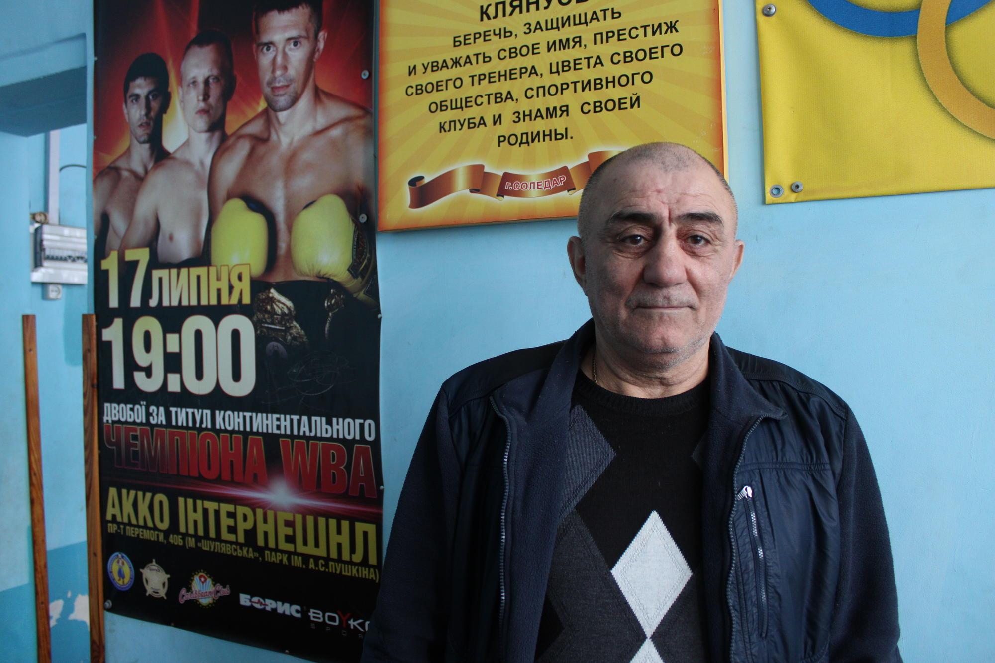тренер Георгій Гангалов з Соледара