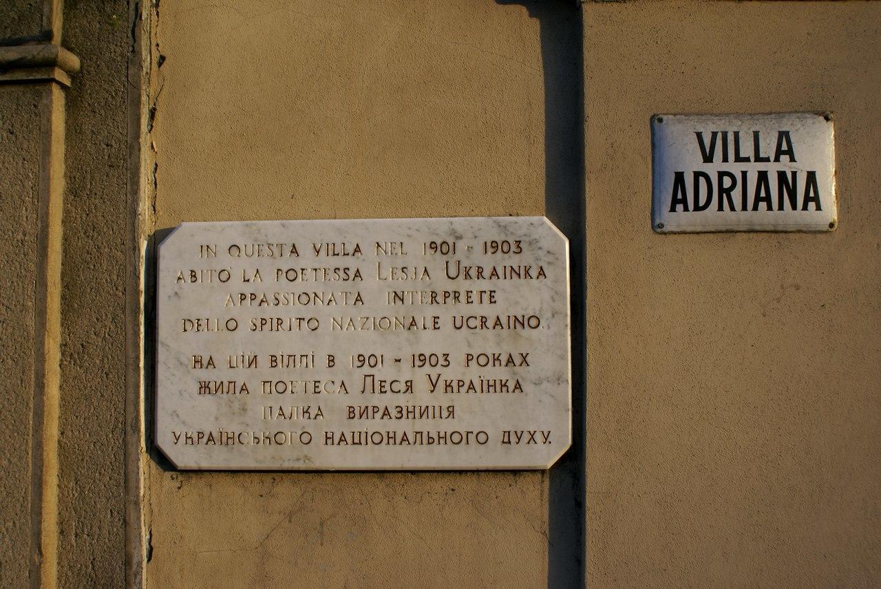 меморіальна табличка Лесі Українки у Сан-Ремо Італії