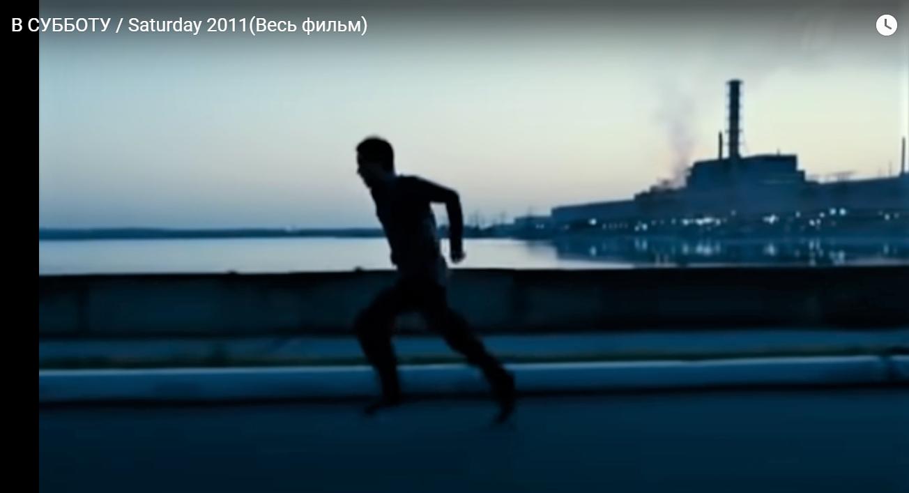 фільм про Чорнобильську катастрофу знімали у Світлодарську