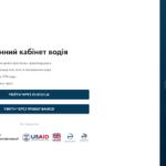 Как заменить 2-летнее водительское удостоверение или восстановить документ после потери без походов в ТСЦ. Инструкция