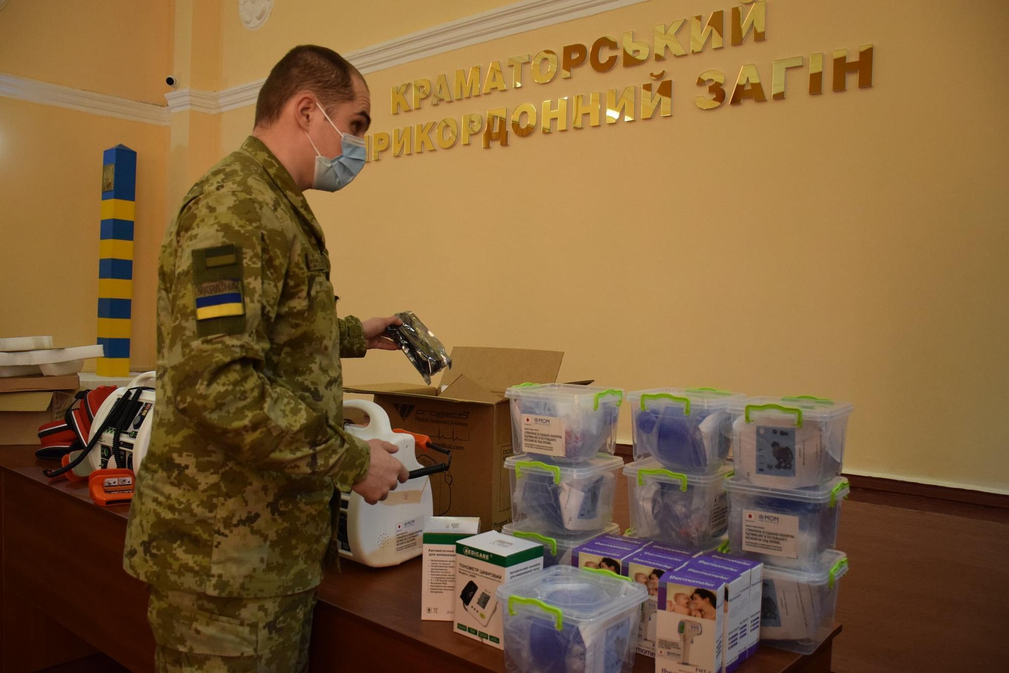 прикордонники на Донеччині отримали медичне обладнання для реанімації