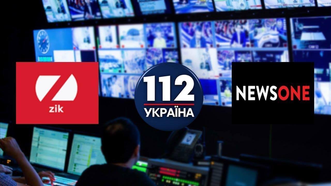 заблоковані в Україні телеканали