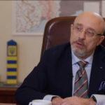 """""""Пояс успішності"""" Донбасу. Міністр реінтеграції хоче шукати гроші для відновлення сходу за кордоном"""