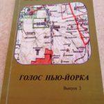 "Жителі ""українського Нью-Йорка"" все ще чекають на перейменування свого селища"