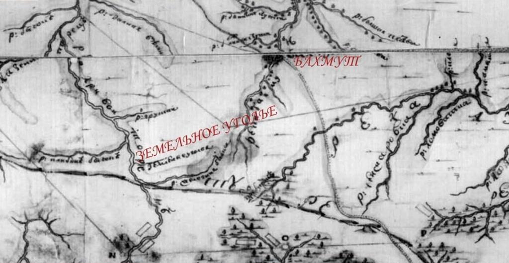 фрагмент карти 18 століття місцевості між Дніпром та Дінцем
