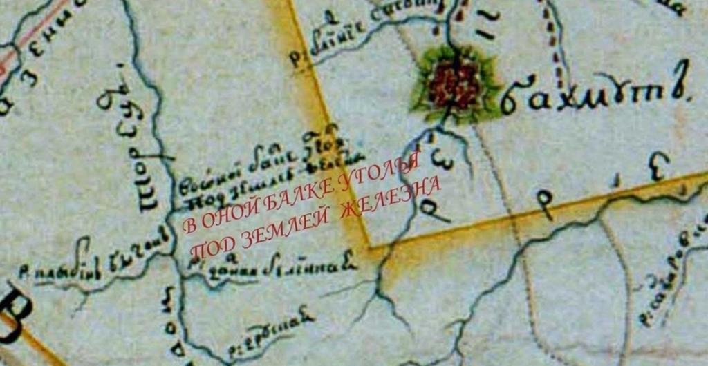 мапа 18 століття місцевості між річками Дніпро та Дінець