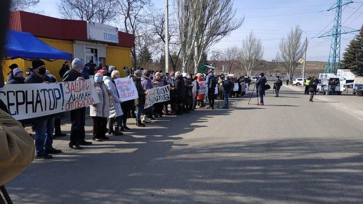 У Краматорську відбувся мітинг проти спроб відрізати міста Донеччини від опалення