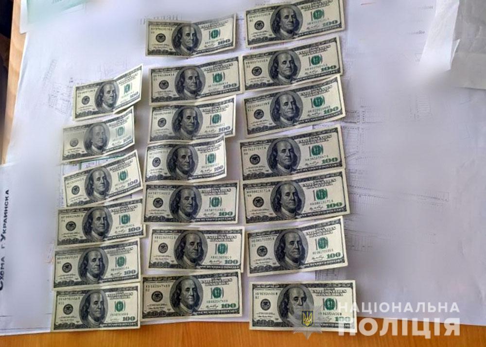 Заместитель мэра Селидова требовал деньги за право пользования земельным участком