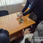 Заместителя мэра Селидова разоблачили на взятке