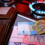 Як повернути переплату за газ або спрямувати кошти на розподіл газу (інструкція)