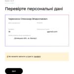 В Україні вже можна записатись онлайн на вакцинацію проти COVID-19. Як це зробити за 2 хвилини (Інструкція, відео)