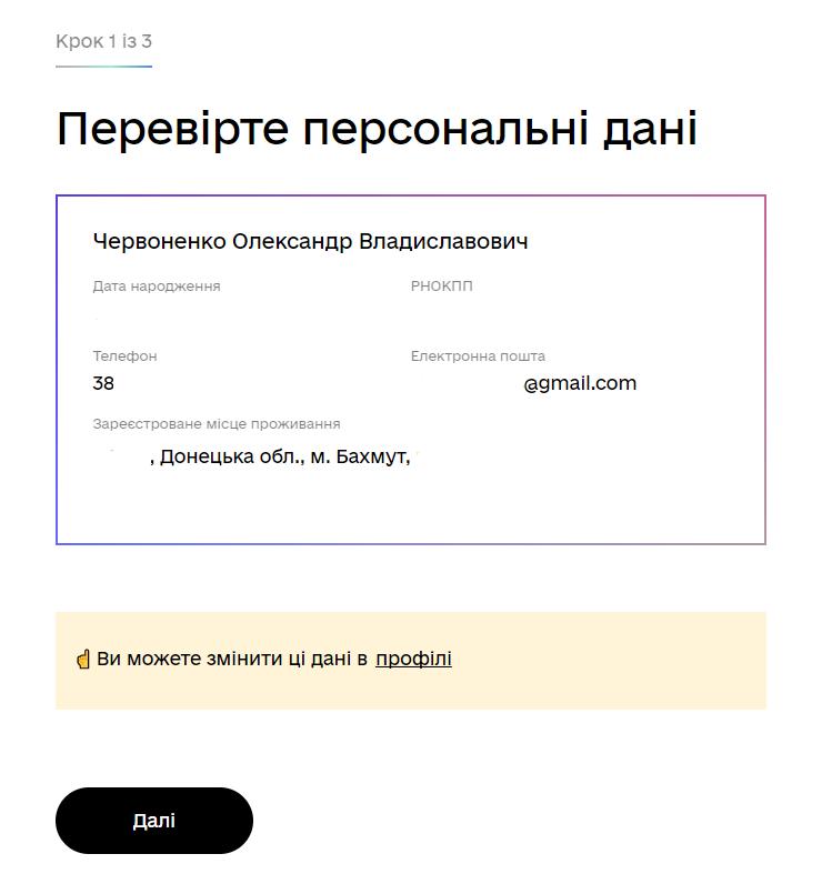В Україні вже можна записатись на вакцинацію зі смартфона проти COVID-19. Як це зробити за 2 хвилини (Інструкція)