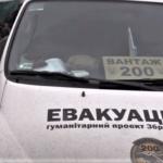 """За 2020 рік """"Евакуація 200"""" вивезли із зони ООС 223 тіла загиблих українських бійців,  —  ЗСУ"""