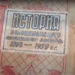 Заводу немає, але є історія. Митці зняли з підлітками з Соледара відео про знищений завод вогнетривів (ВІДЕО, ФОТО)
