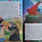"""""""Мостик между сердцем родителей и ребенка"""": почему важно читать детям сказки, даже страшные"""