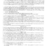 Кафе фірми-банкрута Ахметова в окупованій Макіївці продали через Prozorro.sale за пару тисяч доларів