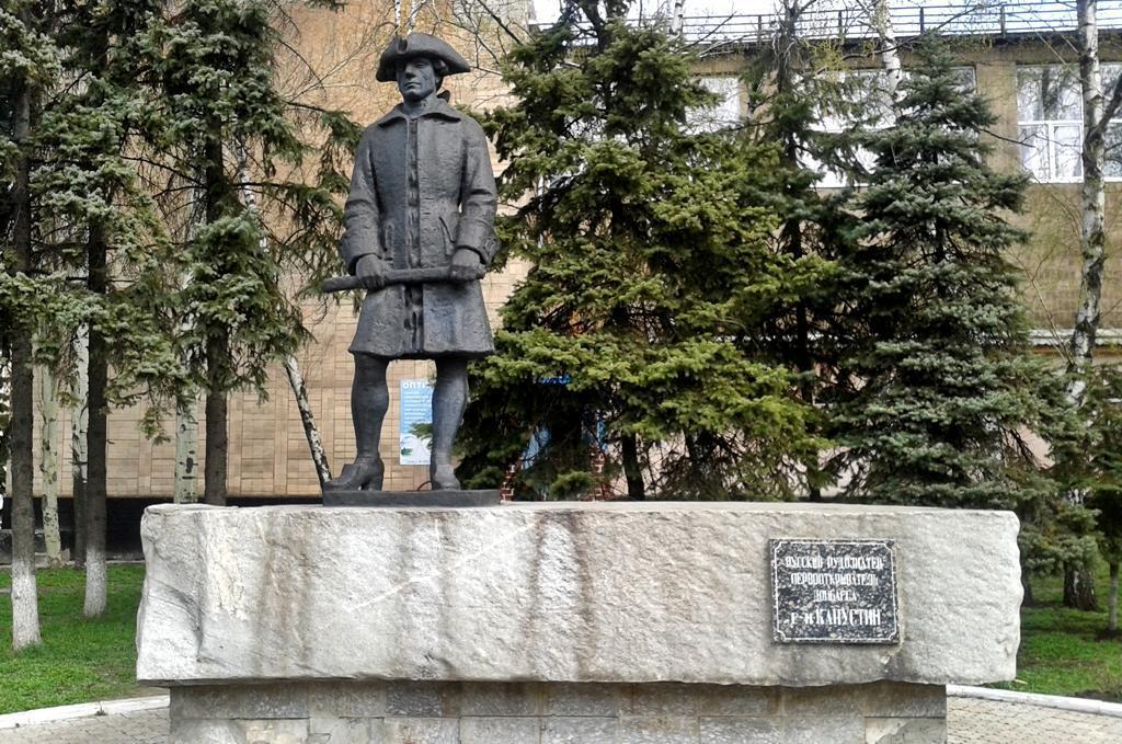 пам'ятник Капустіну в Макіївці