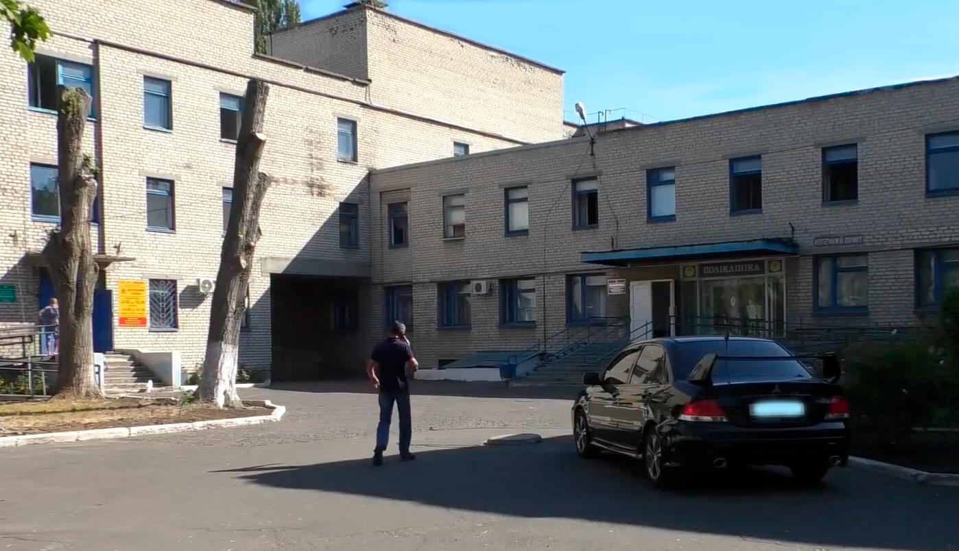 міська лікарня у Покровську