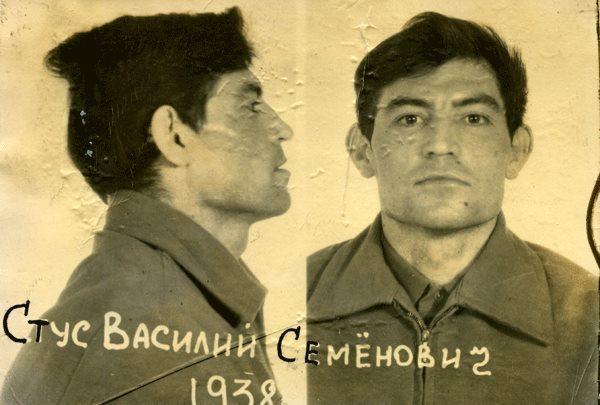 Василь Стус ув'язнений