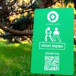 """Де в Бахмуті з'являться """"активні парки"""", що це та звідки братимуть гроші"""