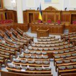 """Нардепи зібралися позачергово, аби обговорити загострення на Донбасі. """"ОПЗЖ"""" покинула залу Верховної Ради"""