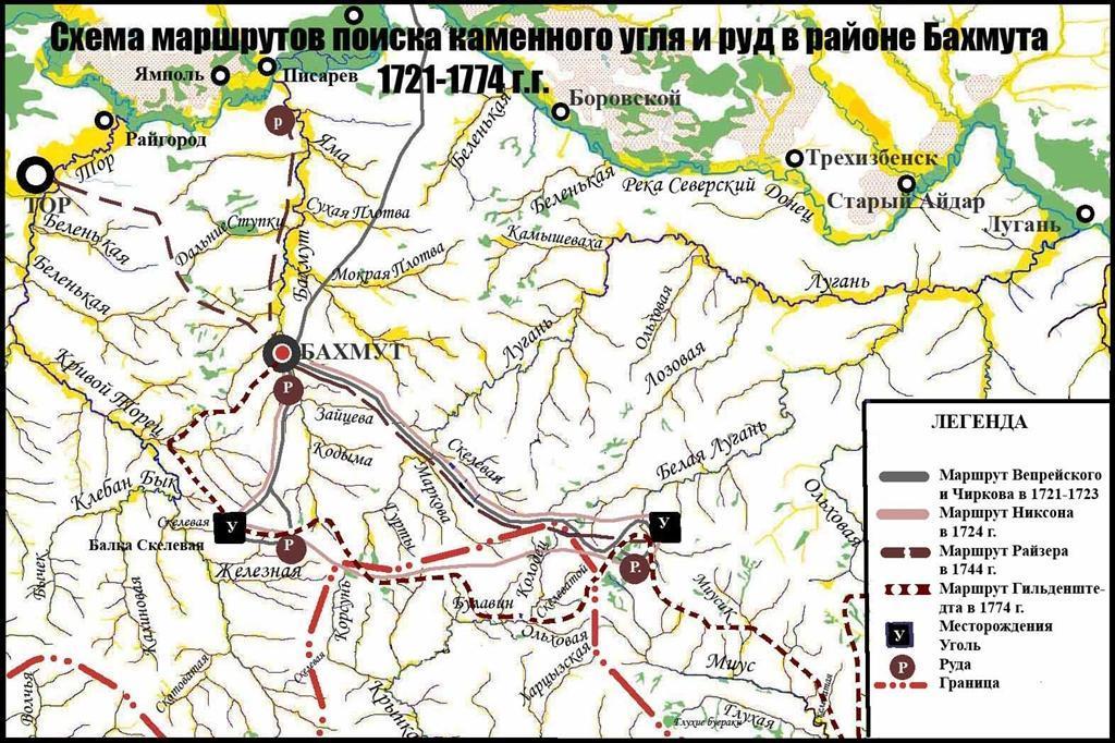 пошукові партії на Донбасі, які шукали вугілля