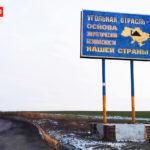 Цьогоріч держава закриє одну з шахт Донбасу. Що буде з гірниками