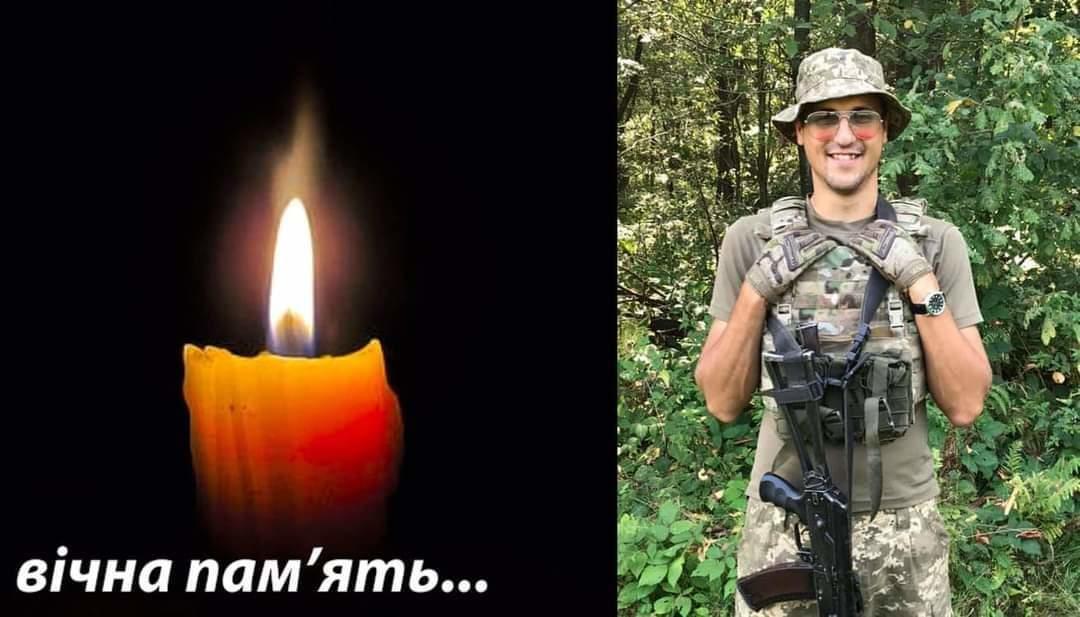 Військовий Максим Абрамович, який загинув на Донбасі 26 березня внаслідок обстрілу
