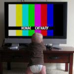 Блокування телеканалів через санкції РНБО законне, — Верховний Суд