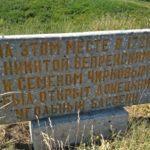 Донбас почався з Торецька. 300 років тому бахмутяни знайшли перше кам'яне вугілля в регіоні (ФОТО, МАПИ)