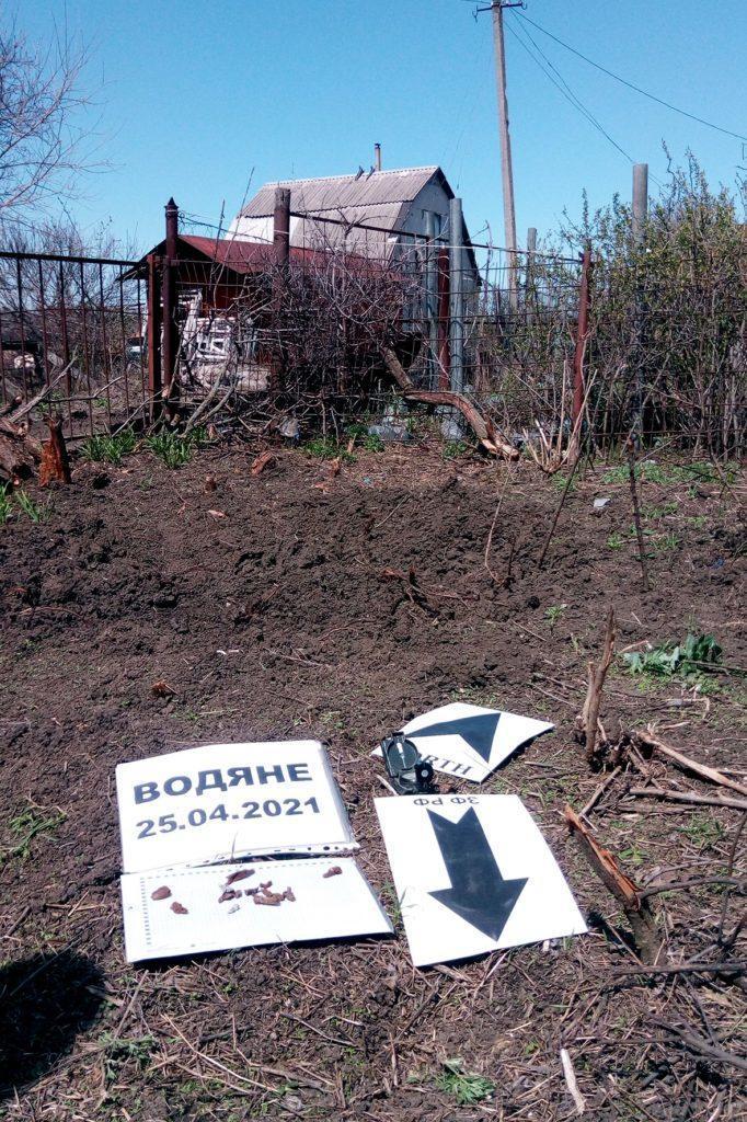 Бойовики обстріляли Водяне на Донеччині