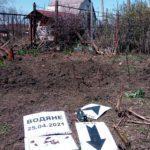 Боевики обстреляли населенный пункт на Приазовье из минометов (Фото)