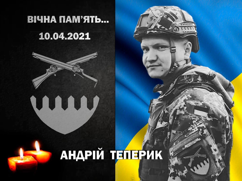 Стало известно имя бойца, который накануне погиб на Донбассе