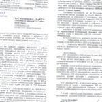 """""""Донецкоблгаз"""" будет оспаривать решение о лишении лицензии (фото)"""