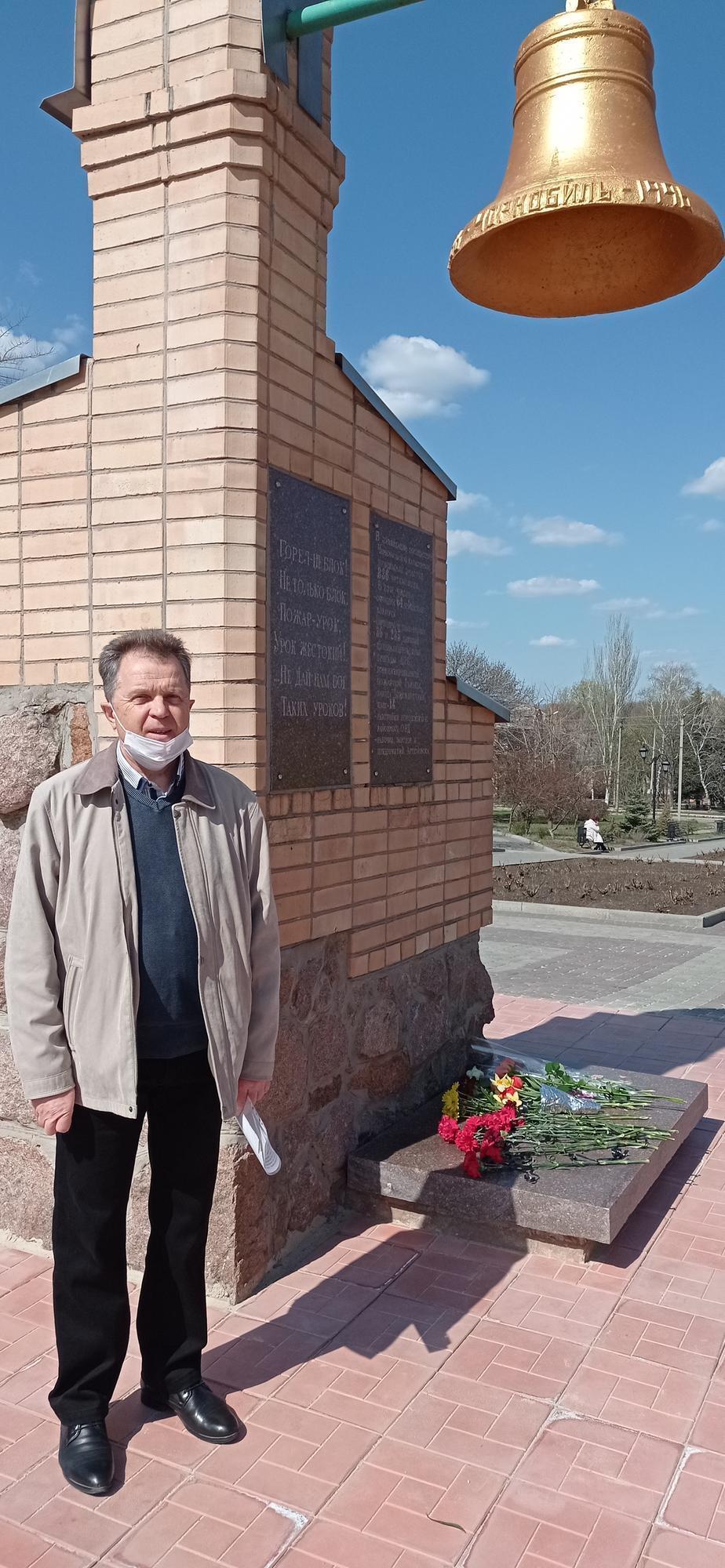 Борис Ищенко ликвидаток из Бахмута