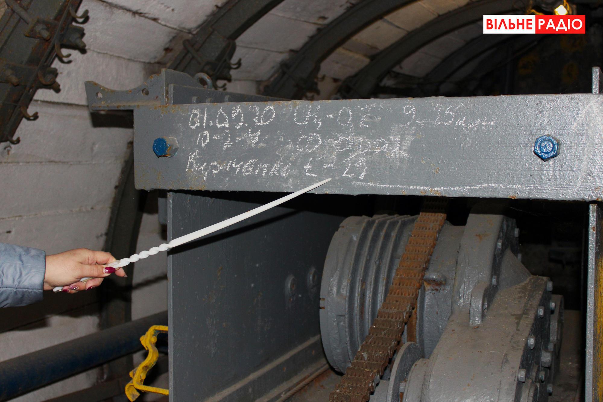 Как работает учебная шахта на Донетчине
