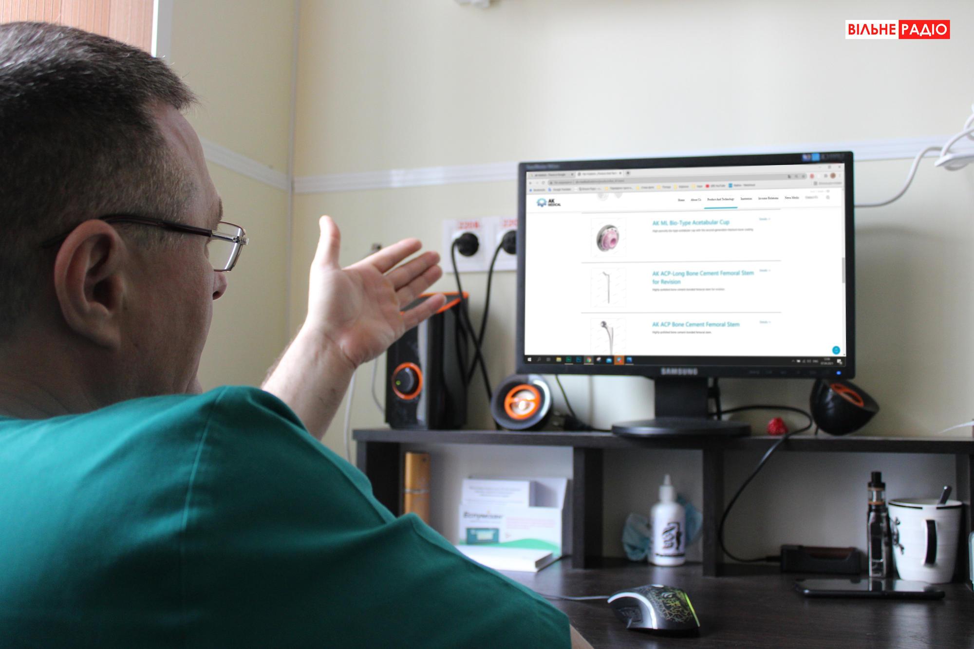 Завідувач травматологічного відділення Багатопрофільної лікарні інтенсивного лікування м. Бахмут показує види ендопротезів
