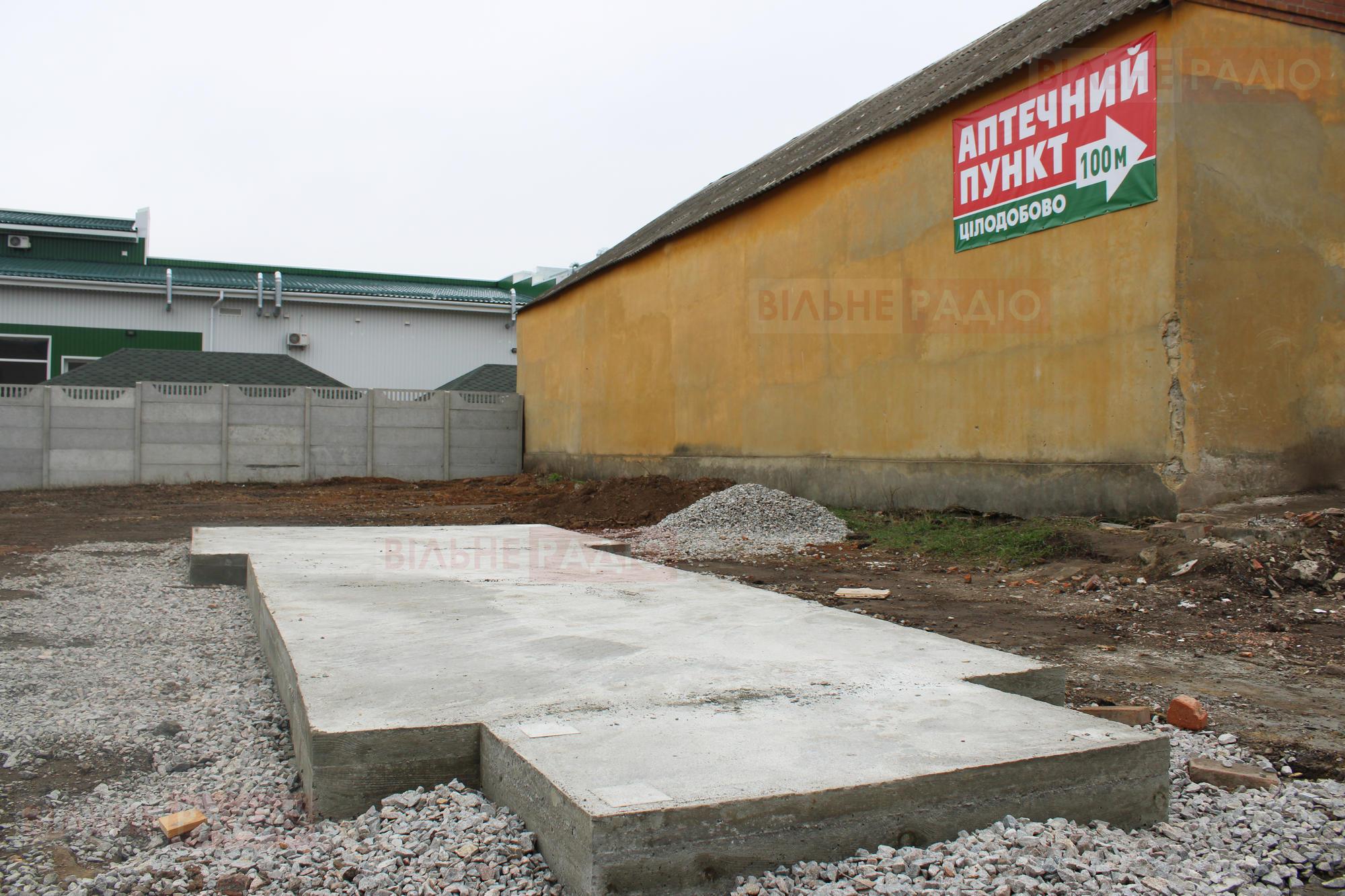 В Бахмуте начали строить кислородную станцию для больницы