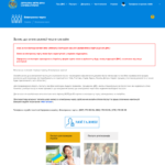 Як записатись в чергу на оформлення закордонного чи ID-паспорта онлайн (Інструкція)
