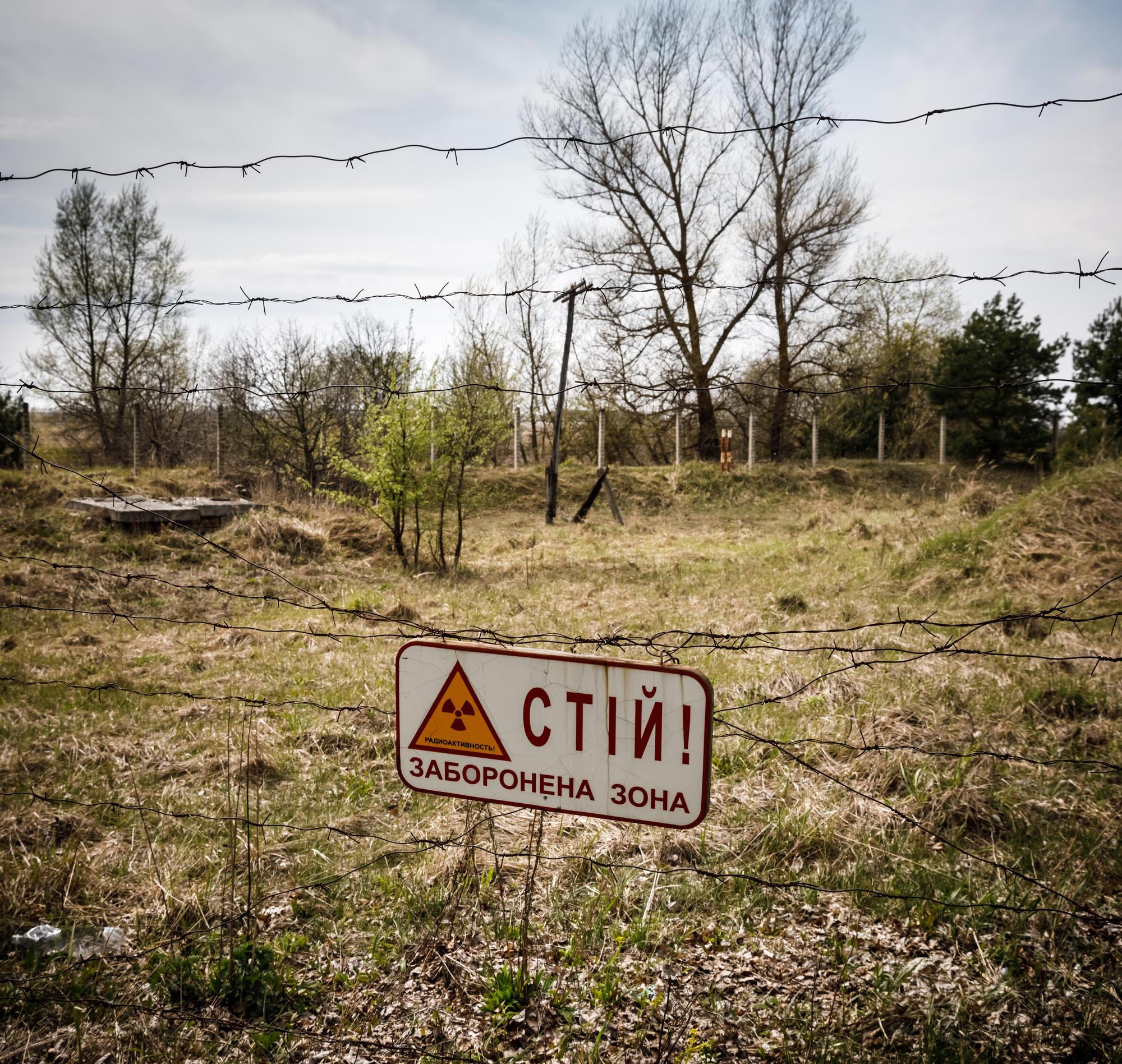 Знак Стой запрещено в Чернобыльской Зоне отчуждения