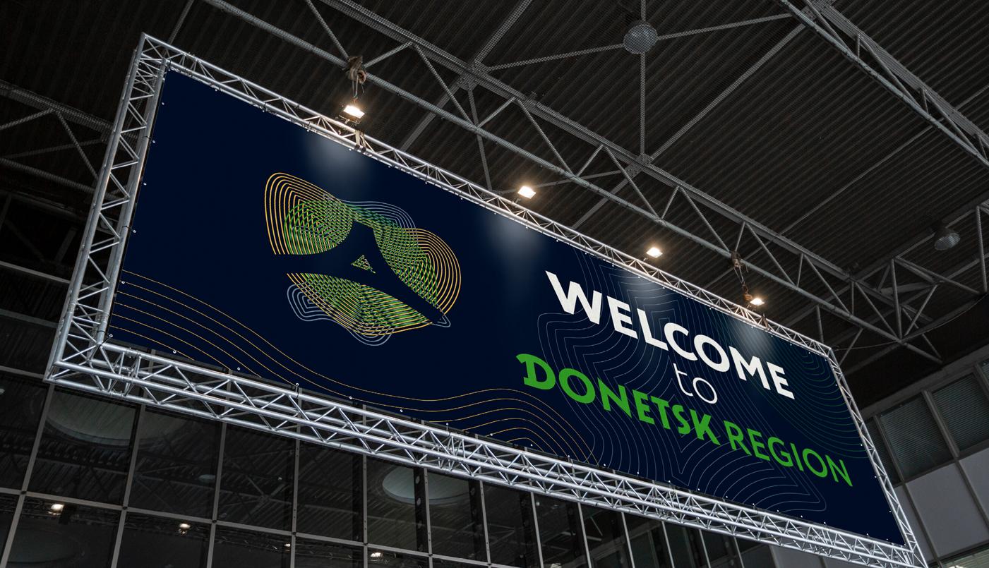банер з варіантом нового бренду Донеччини