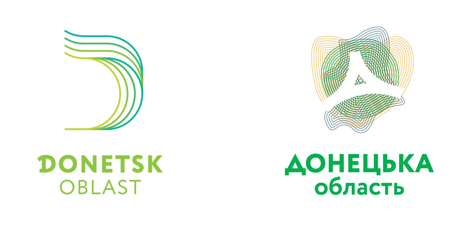 варіанти нового бренду Донеччини