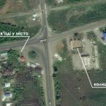 В Славянске планируют создать музей российско-украинской войны