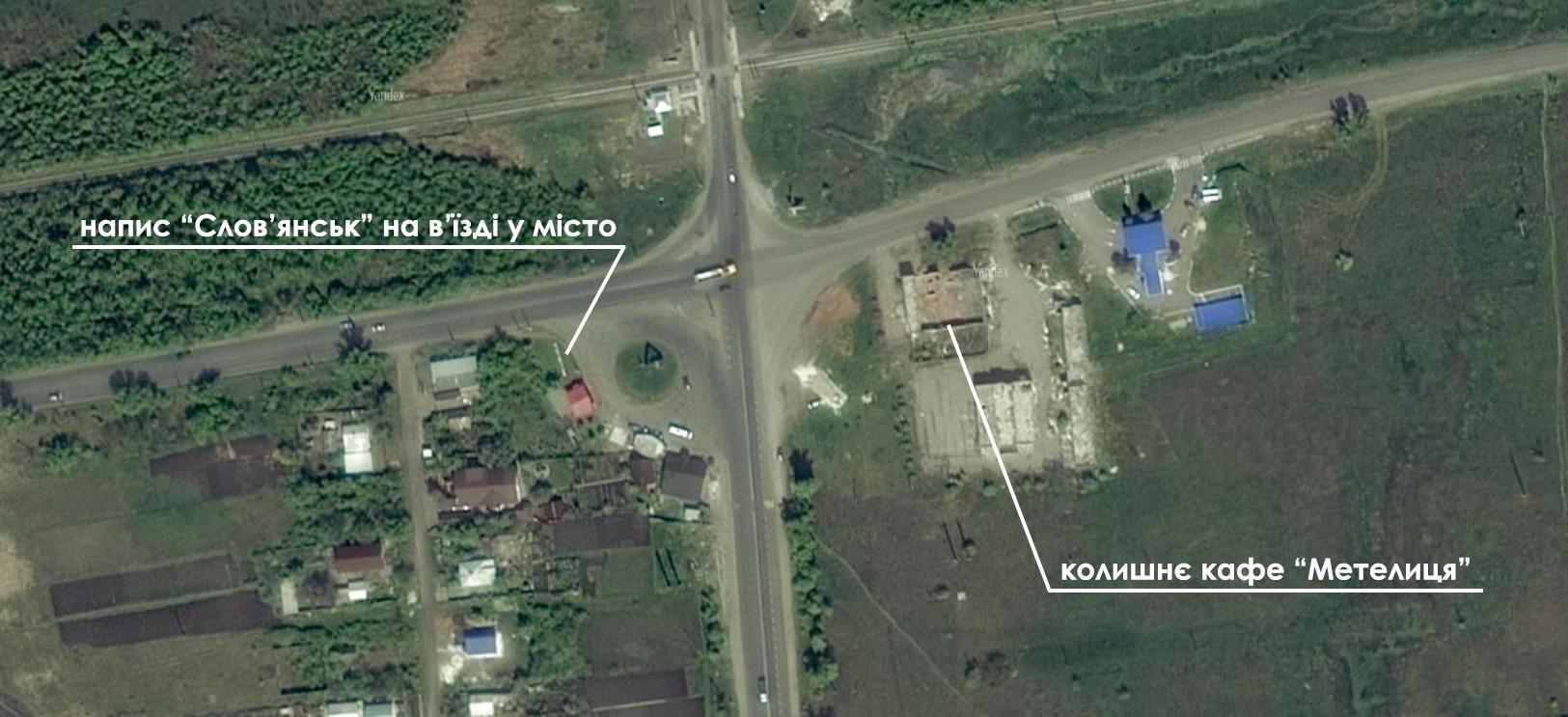 В Славянске собираются построить музей российско-украинской войны