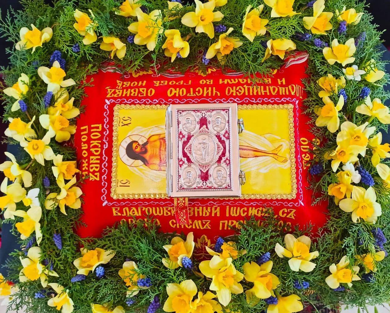 Плащаниця у Борисо-Глібському храмі Часів Яра