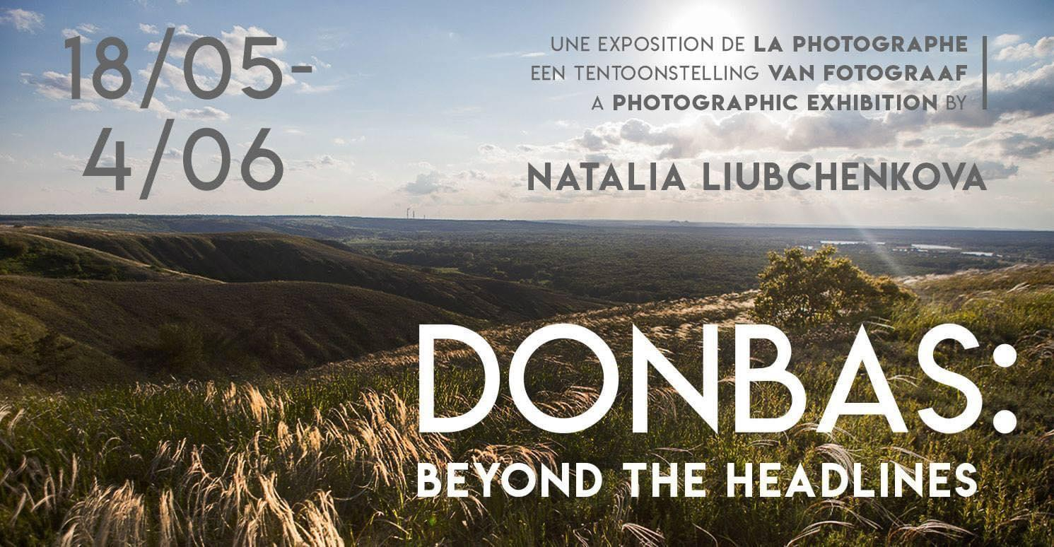 анонс выставки на Донбассе